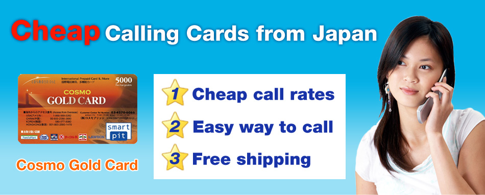 calling to nepal from japan calling cards japan - Cheap Calling Cards
